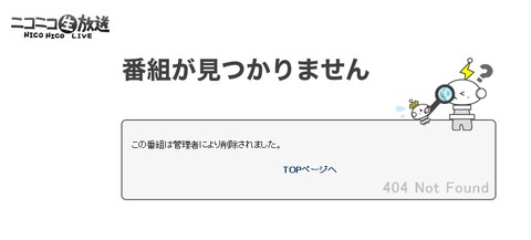 2012-06-18_150216