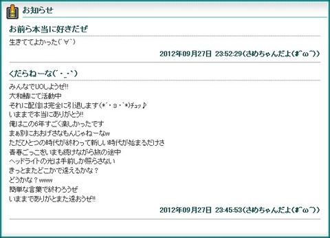 2012-09-28_103744