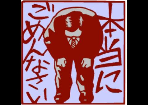 bandicam 2012-10-31 00-47-45-087