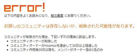 2013-01-18_051030