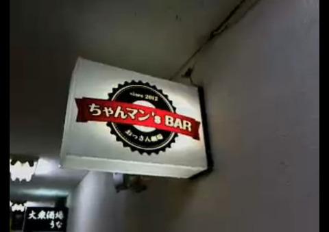 bandicam 2012-12-15 18-55-52-336