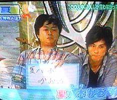 島田紳助がオールスターの皆様に芸能界の厳しさ教えますスペシャル!