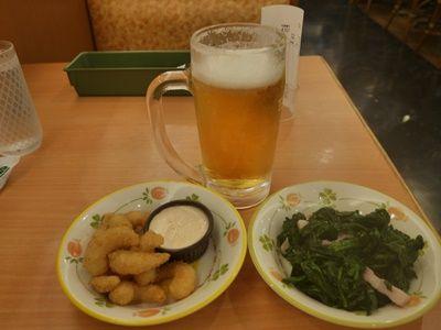 生ビールほうれん草