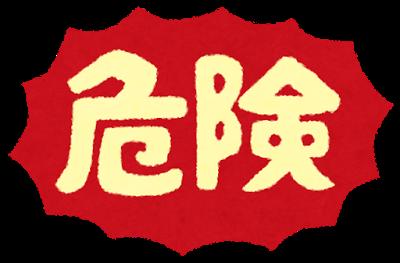 20161130