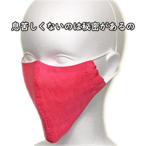 natumasuku002