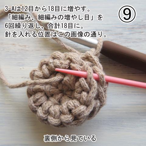 円サーマルブログ009