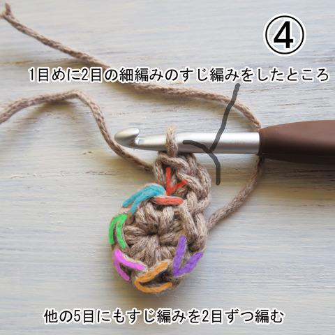 円サーマルブログ004