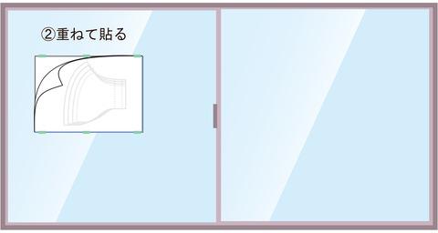 型紙窓ガラスで写す型紙画像003