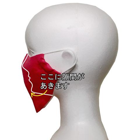 natumasuku006