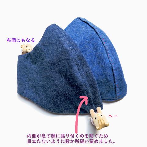 ジョギングマスク説明002