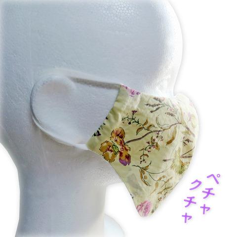 飲食用マスク説明006