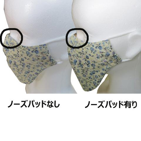 改良マスク2画像005