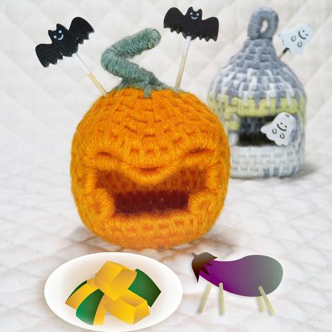 かぼちゃおばけ002