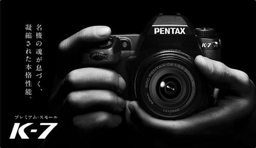 pentax_k7_main