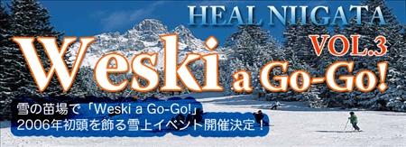 we-ski2