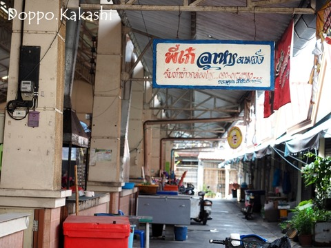 21-3 Municipal Market