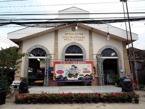 21-1 Municipal Market