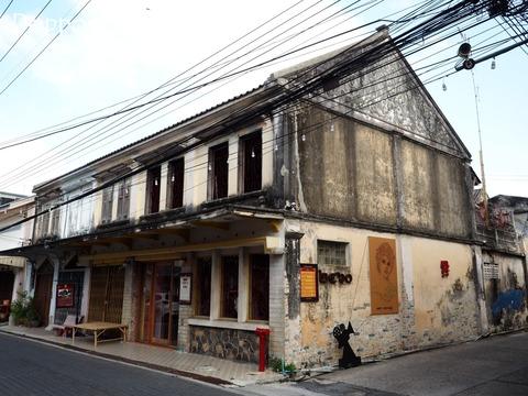 18-2 Tien's Building