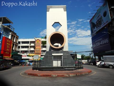 11-1 PAKNUM Station Monument1