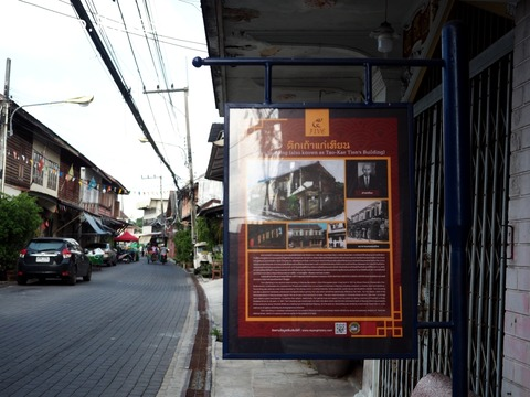18-1 Tien's Building