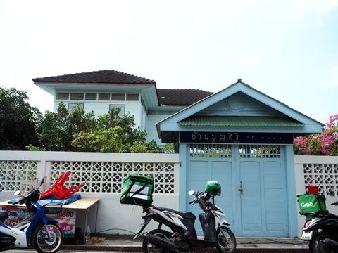 15-1 Bunsiri House