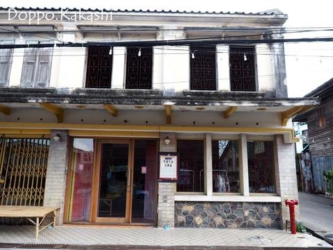 18-3 Tien's Building