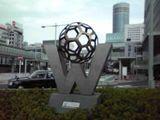 223-「新横浜駅W杯モニュメント」