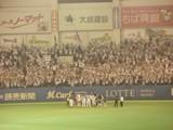 209-b「日本一のファン」