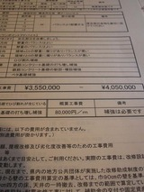 P8040001
