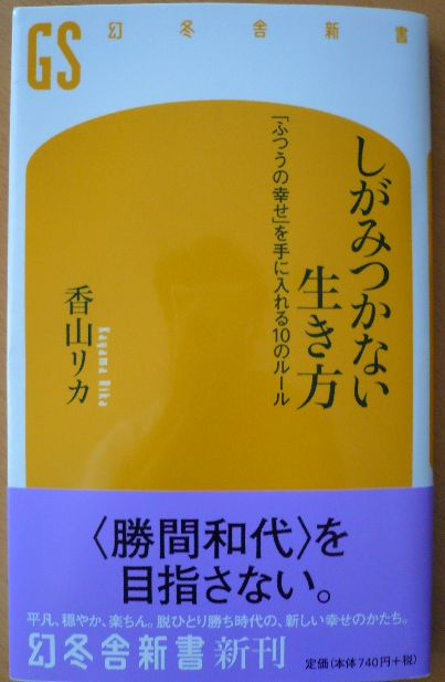 sigami_book