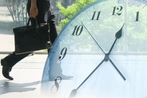 時間とお金01