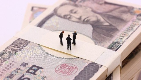 ■1000万円への道1