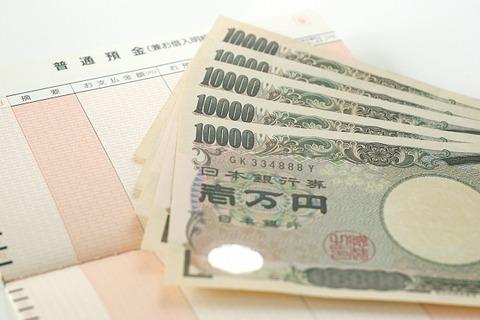 money_z03