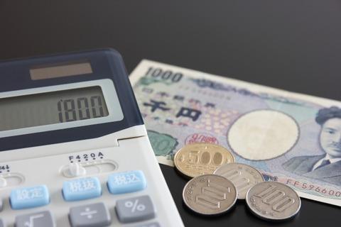 money006