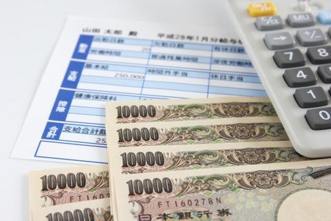 money011