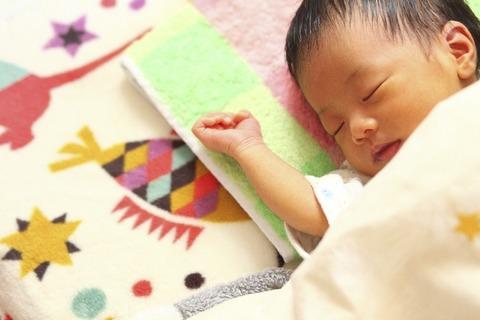 妊娠・出産・育児