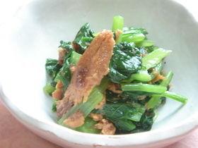 小松菜マグロフレーク