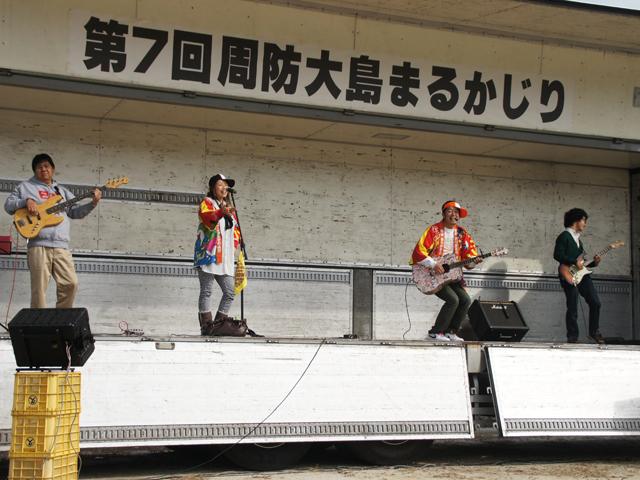 周防大島まるかじり2012