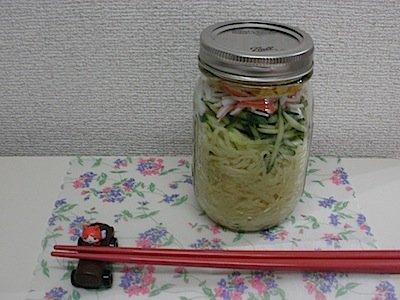 メイソンジャー麺