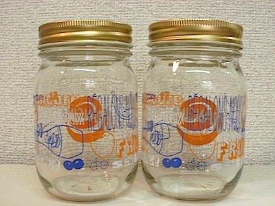 オランジーナ瓶