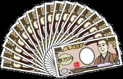 money01_a05