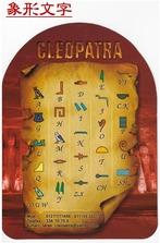 エジプト 象形文字_0001