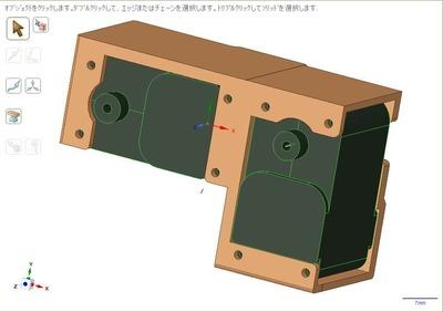 DSM-RS304MD++ステー直交連結