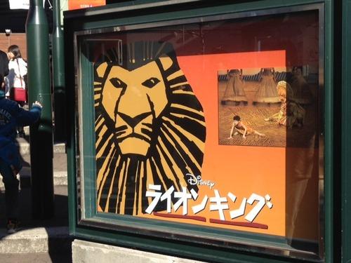 ライオンキング1