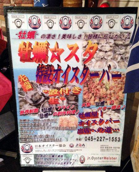 牡蠣百科|カキペディア|Kakipedia|日本オイスター協会オフィシャルブログ