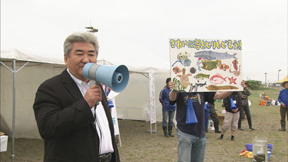 牡蠣は日本を救う オイスターマイスターになろう!日本オイスター協会