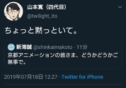山本寛とは (ヤマモトユタカとは) [単語 ...