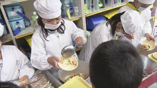 日本の学校給食がとんでもなく貧相になってしまう 子供達がかわいそうだろ…