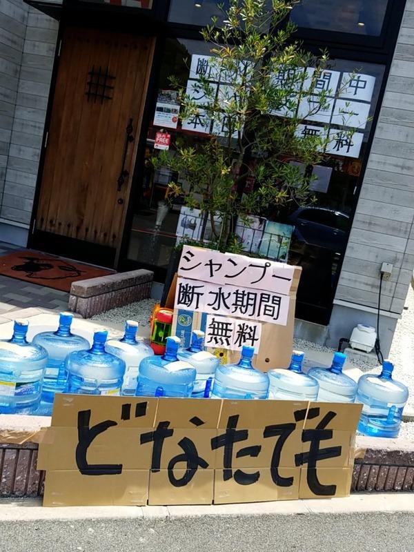 尾道市長、断水にあえぐ因島住人の陳情をブロックしてしまう…