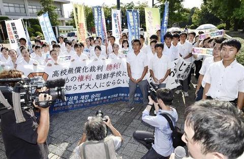 【大阪高裁】朝鮮学校が敗訴、二審も補助金認めず